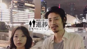 【2018/09/23】LIGブログで映画をご紹介いただきました!