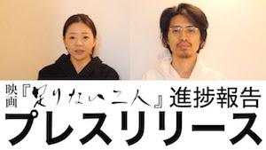 【2018/10/09】プレスリリース